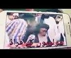 fraud molvi Khadim Hussain Rizvi vs chacha shakoor