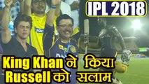 IPL 2018 KKR vs CSK: Andre Russell hits 11 sixes, Shah Rukh Khan salutes him   वनइंडिया हिंदी
