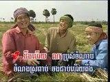 Khmer Song Karaoke, ស្រូវយើងទុំហើយ, Khmer Old Song