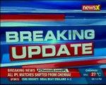 Pak violates ceasefire in Poonch district along LoC in Krishna Ghati sector