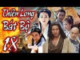Phim Kiếm Hiệp Hay Nhất 2018 | THIÊN LONG BÁT BỘ - Tập 18 | Film4K