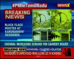 Protests reported in Chennai ahead of PM Modi's visit, Black flags hoisted at Karunanidhi-Stalin's residence