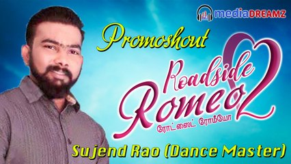 Roadside Romeo 2 - Music Video Promoshout | Dance Master Sujend Rao | MediaDreamz