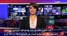 وردتنا رسائل كثيرة تقول عزت الدوري قتل منذ سنة هذا الفيديو نشر اليوم ونقلته قناة العربية