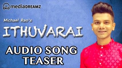 ITHUVARAI - Song Teaser | Michael Rao | MediaDreamz
