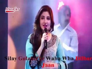 Gul Panra New Song Saza Maa Qasoor Day With Laryics 2018