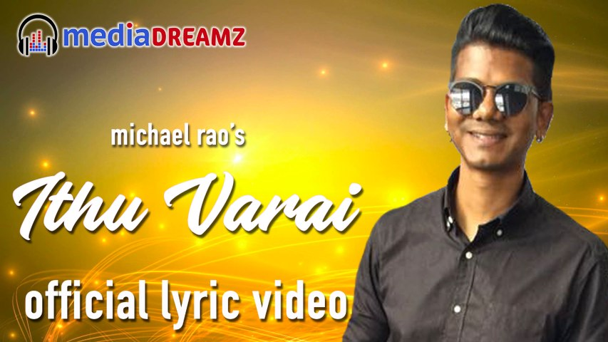 Ithuvarai - Official Lyric Video | Michael Rao | MediaDreamz