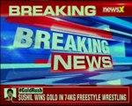 Sushil Kumar wins Gold in 74 kg freestyle wrestling