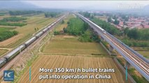 World's fastest! More 350 km/h Fuxing bullet trains are put into operation across China, as the country adjusts train schedules. #HighSpeedRailway