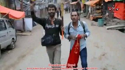 Shri Amarnath Yatra 2014 | Short Documentary | राजेश नाकर, केतन गोर और पूर्वेश मेहता (राजगोर) के साथ