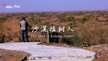 Zhang Xiwang, planting trees in the desert, brings our technique of desert control to make the largest desert in China better  #VideofromChina