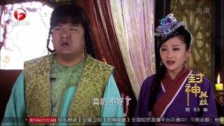 Tan Bang Phong Than Phan 2 Tap 53