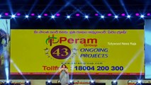 Samantha Speech About Pawan Kalyan & Ram Charan | Rangasthalam Vijayotsavam Event   | Sukumar | DSP