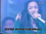 Chase the Chance (1995/12/31) / 安室奈美恵 Namie Amuro 小室哲哉 Tetsuya Komuro