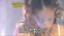 Body Feel EXIT ・ a walk in the park ・Chase the Chance (2003/12/03) / 安室奈美恵 Namie Amuro 小室哲哉 Tetsuya Komuro