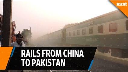 China pledges to upgrade Pakistan's train network
