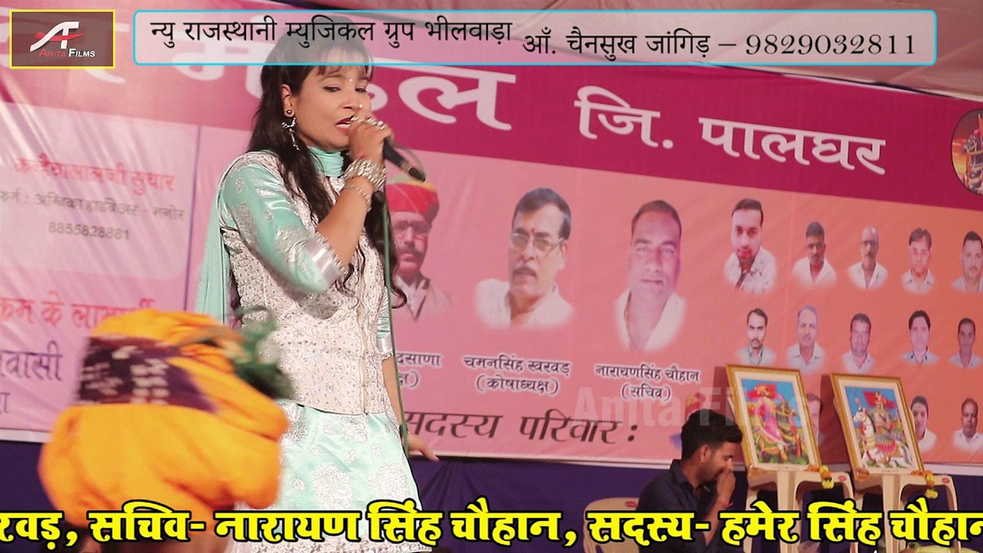 Madhubala Rao Live New Ramdevji Bhajan | Mharo Sanwariyo Girdhari | Latest  FULL HD Video | Rajasthani Song | Marwadi Bhajan 2018
