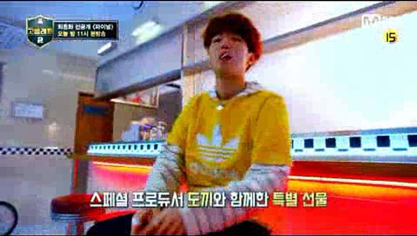 Mnet 고등래퍼 8회 마지막회 다시보기 8화 e08 180413 Industrial Revolution Mnet 고등래퍼 8회