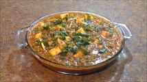 Matar paneer Recipe.How to Make Matar Paneer in Hind, Restaurant Style Matar Paneer Recipe .