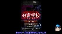 【心霊学校からの脱出】 脱出・ホラーゲーム ゆっくり実況プレイ Part1 Escape From Psychic School Japanese Horror Game