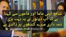 Bay Dardi Episode 4 __ Full Review and Promo __ Aiman Khan __ Affan Waheed