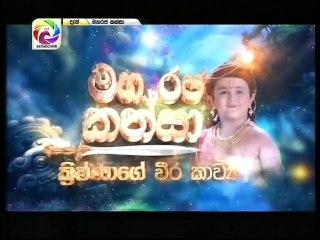 Maharaja Kansa 14/04/2018 - 37 Part 1