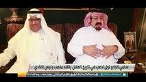 تغييرات جذرية بعد التاسعة مساء .. ماذا حدث في #الهلال بعد يوم من التتويج ببطولة الدوري السعودي؟