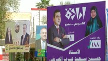 Iraqis begin campaigning for parliamentary elections