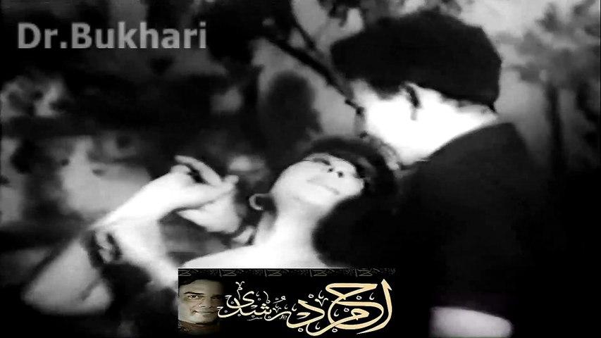 Hum Se Lay Lo Qasam - Ahmed Rushdi & Nazir Begum - Rare Clip from Film Insaf (1960)