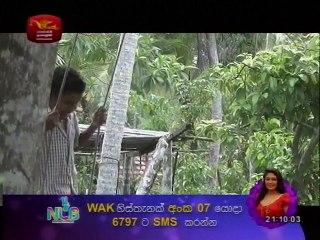 Apatath Avurudu 15-04-2018