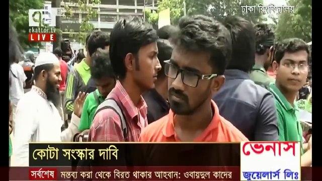 Bangla today news 11 April 2018 Bangladeshi latest news today ekattor  update   all bangla noon news