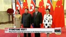 Chinese President Xi Jinping might visit N. Korea in June: Yomiuri
