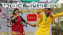 Faguni Purnima Raate - (Road Dance Mix) Dj Song || আজ