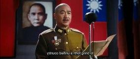 The Founding Of A Republic 2009  Jian guo da ye    eng subs   Pt 04