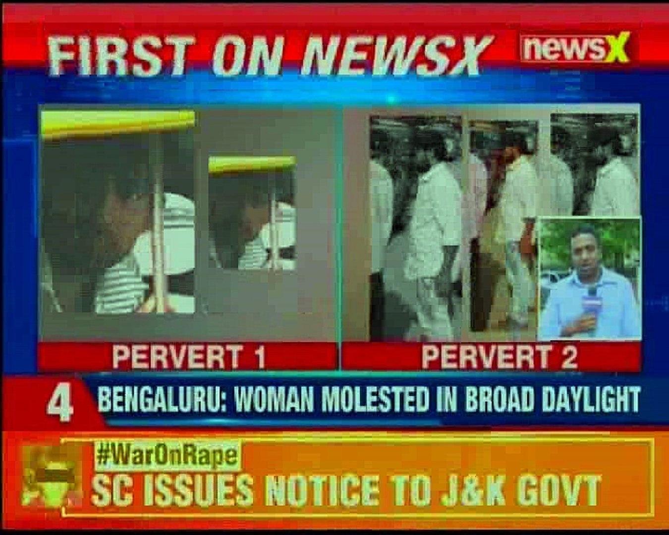 Perverts molested Bengaluru women in daylight, onlookers became mute spectators
