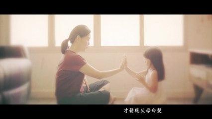 MICappella - Zhong Yu Neng Hui Jia