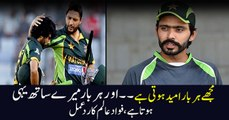 Fawad Alam reacts after being rejected from team selection