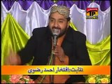 New Naqabat of Alhaj Iftikhar Rizvi (2)/ naat/New naat/qari shahid mehmood /shakeel ashraf chema /farhan qadri/Noor sultan /Hamid sharif/Naqabat/mehfil e naat/ Best naat 2018/ Beautiful Naat