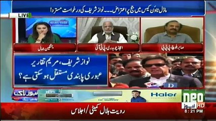 News Talk With Asma Chaudhry - 16th April 2018
