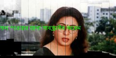 New Bangla song | পুরনো বাংলা গান JBL কাঁপানো DJ নাচের গান| Bangla old Song DJ | Bangla New DJ