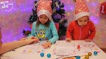 Пишем письмо Деду Морозу, Настя отвечает на новогодние вопросы