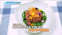 [Happyday]Aronia Spicy Noodles  눈 건강에 좋은 아로니아 비빔국수![기분 좋은 날] 20180417