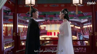 ابنة اللهب الحلقة 2 مترجمة