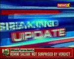 Mecca Masjid blast case Former Governor of Punjab Shivaraj Patil speaks exclusively to NewsX
