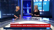 CLEARCUT | Syrian media : new missile strikes near Homs | Monday, April 16th 2018