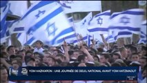 Yom HaZikaron : une journée de deuil national avant Yom HaAtsmaout