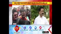 Belur Gopalkrishna Cries For Not Getting BJP Tickets ,Supporters Outrage Against BSY & Halappa