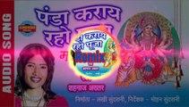 Panda Karye Raho Puja Remix   Sahnaz Akhtar Remix   Bhakti Remix   Dj IMR & Npk