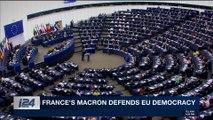 i24NEWS DESK | France's Macron defends EU democracy | Tuesday, April 17th 2018