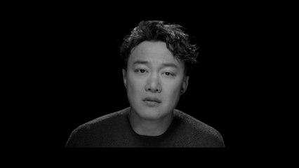 Eason Chan - Wo Men